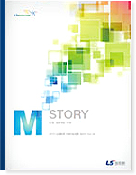 2012, LS Mtron Sustainability Management Report